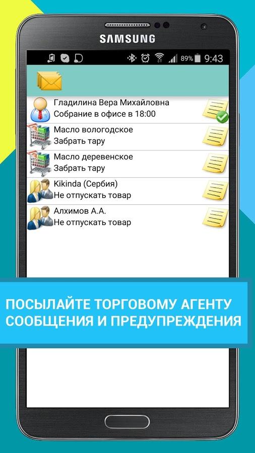 программа моби с скачать бесплатно - фото 7